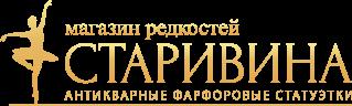 Магазин редкостей Старивина в Белгороде